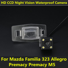 Car CCD Night Vision Reverse Backup Parking Waterproof Reversing Rear View Camera For Mazda Familia 323 Allegro Premacy Happin(China)