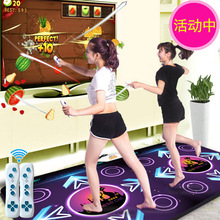 Hot Sale Double Dance Pads mats Remote Control for PC TV Dance Gaming ,super dancer on computer,PK on the Double Dance pads(China)