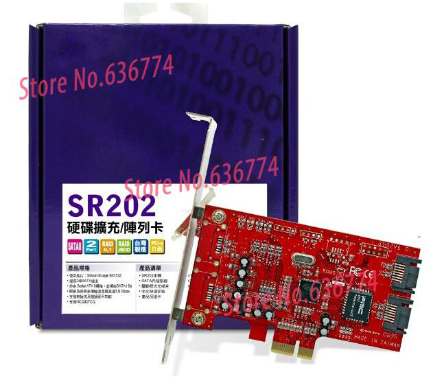 SR202 2-Port hard drive expansion array card SATA extension card SiI3132 WIN8<br><br>Aliexpress