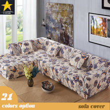 Little Stars Design Sectional Slipcover 100% Polyester Plain Dyed L-shaped Couch Covers Big Elasticity Flexible sofa Cover