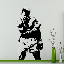 Free shipping Muhammad Ali Wall Decal Boxer Vinyl Sticker Home Decor Ideas Interior Removable Wall Art wall stickers X001
