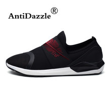 Antidazzle Vogue Popular Brand feather Design Lightweight Absorption Breathable Men's Running Shoes Sport Sneakers Trainers Male