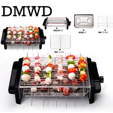 Adjustable Electric grill Stove Smokeless household Oven Barbecue BBQ kebab machine two layers hotplate pan teppanyaki heater EU