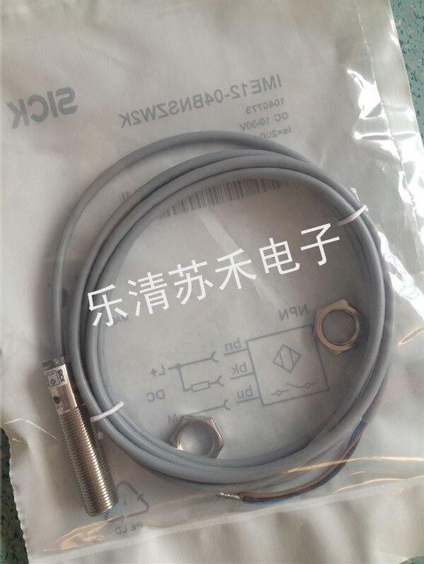 High quality Sick copy proximity switch IME12-02BPSZW2S <br>