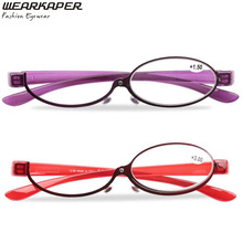 WEARKAPER 2 Pairs Fashion Make Up Reading Glasses 180 Degree Rotating Magnifying Readers Ladies Flip Up Makeup Glasses