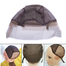 Brand New Adjustable Elastic Lace Front Wig Cap for Wig Making Weave Cap 3 Colors Making Caps Invisible Hair Nets