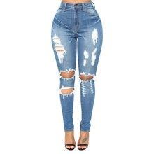 460ea73b701 Nouveau Ultra Extensible Bleu Tassel Ripped Jeans Femme Denim Pantalon  Pantalons Pour Femmes Crayon Maigre Jeans