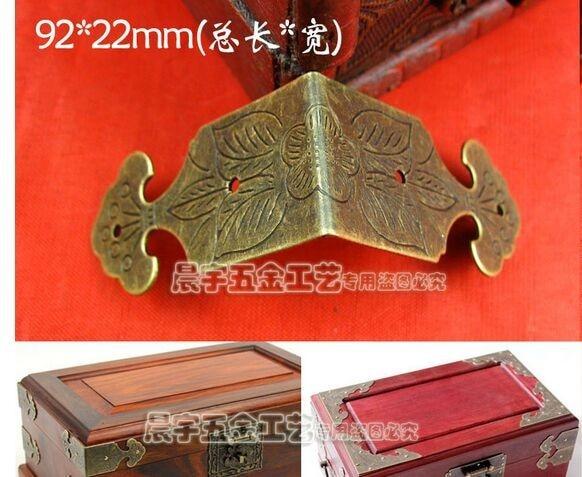 50pcsWholesale Hardware Antique wine box Wrap angle Decorative box corners Metal corner Safety Angle Vintage 92mm<br><br>Aliexpress