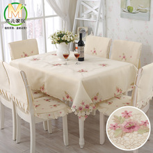 Embroidered Tablecloth Hollow Table Cloth Fabric Square Garden Chinese Style Home Decor