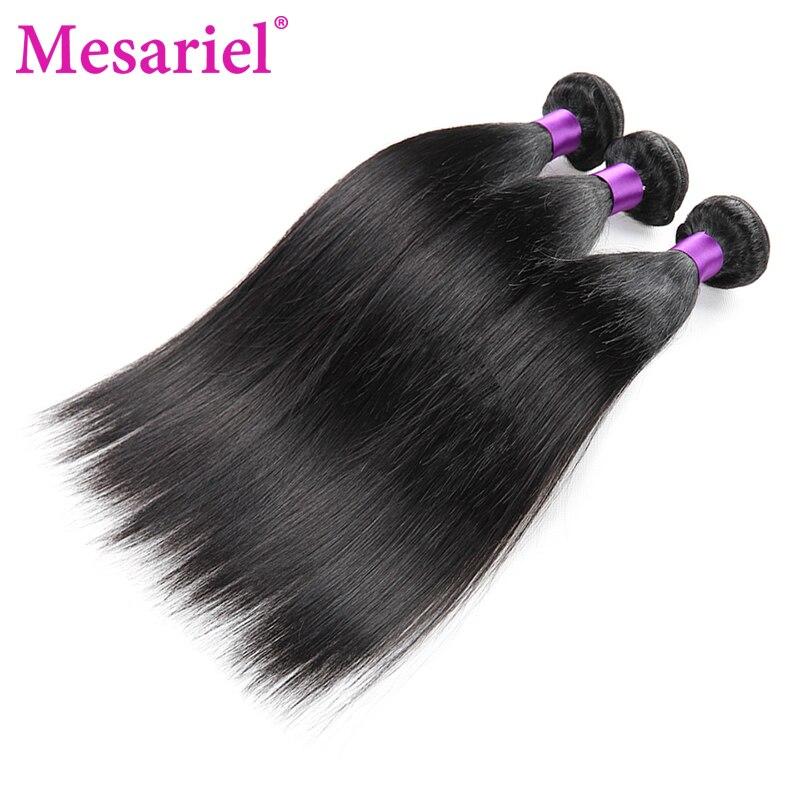 Brazilian Straight Hair 3 Bundles Brazilian Virgin Hair Straight 7a Grade Unprocessed Human Hair Weave Straight Brazilian Hair<br><br>Aliexpress