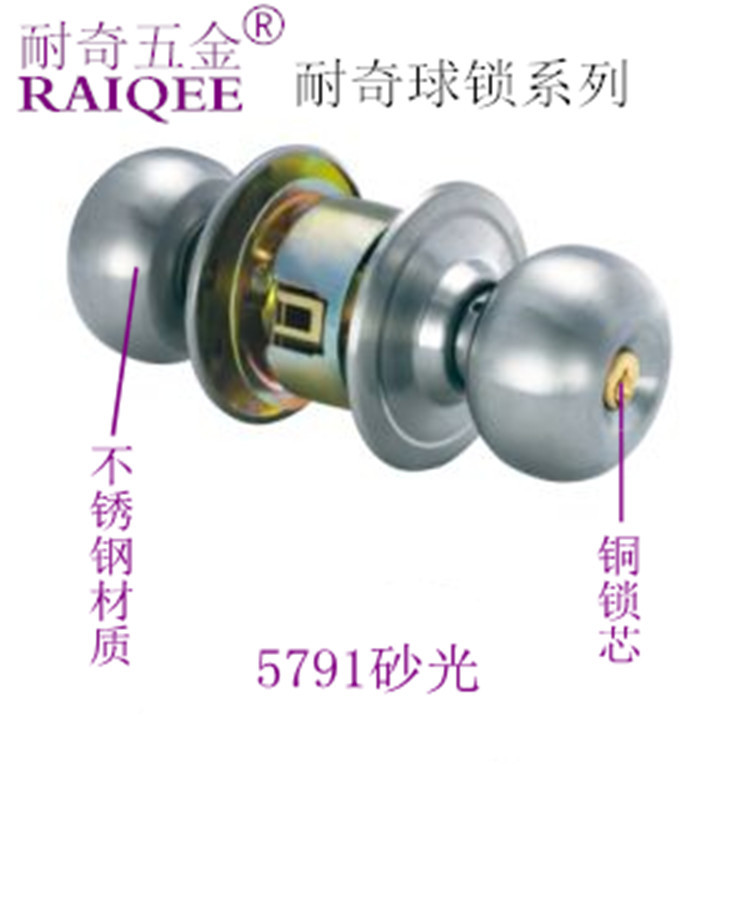 Factory outlets] Ball odd-resistant locks the toilet room door locks stainless steel copper core<br><br>Aliexpress
