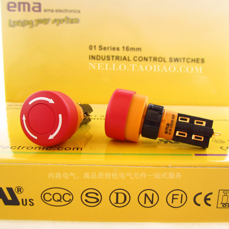 [ SA ]Imports Imam EMA 16mm emergency stop button switch 01S-CE40.S2P without light 2a2b--10PCS/LOT<br><br>Aliexpress