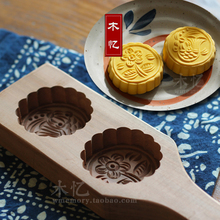 Wood snowy moon cake pastry mandoo clip mold pumpkin green bean cake food wool bakeshops mould