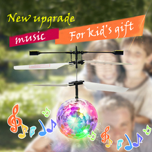 New arrival kids toy Electric Electronic Toys Flying Ball Helicopter magic UFO Ball aircraft with Flash Colorful and music(China)