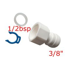 "3/8"" OD Tube 1/2"" BSP female Quick Connector RO Water Purifier Reverse Osmosis Aquarium System Connector Fitting ROFC-4-3"