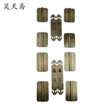 [Haotian vegetarian] antique handle shoe Chinese antique bookcase cabinet door handle kit wishful hollow section(China)
