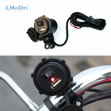 LMoDri Universal Motorcycle Waterproof USB Charger Adapter Electric Bicycle Handlebar Power Supply Port Socket For Phone GPS MP4