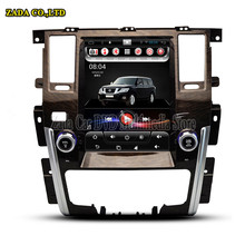 NAVITOPIA Quad Core 12.1inch Vertical Screen Android 4.4 Car Radio GPS for Nissan Patrol Car Multimedia/wifi/Bluetooth