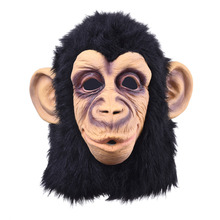 Funny Monkey Head Latex Mask Full Face Adult Mask Halloween Masquerade Fancy Dress Party Cosplay Costume Novelty Animal Mask(China)