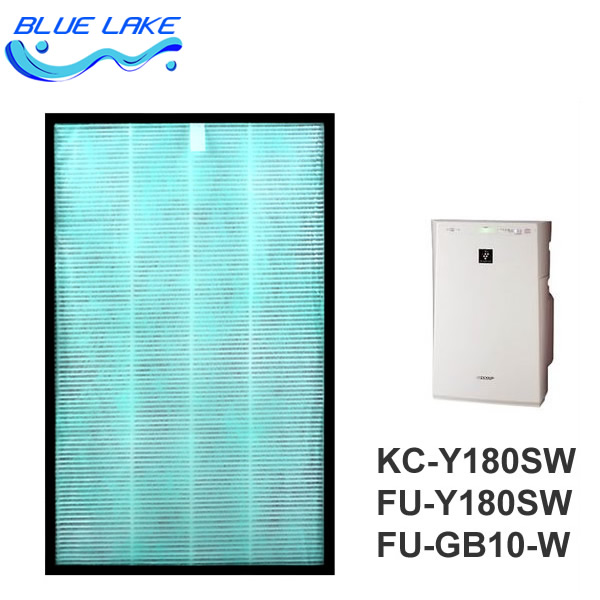 Original OEM,FZ-Y180SFS Dust collecting filter /HEPA,For FU-Y180SW/KJF180YA/W,size 240*380*32mm,air purifier parts/accessories<br>