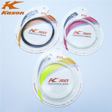 Badminton String 24-26lbs Kason P-35 P-75 Elastic Durable 0.7mm Use For Badminton Rackets Super Rebound Racquet Line(China)