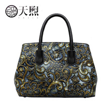 2017 New Pmsix Superior cowhide fashion embossed genuine Leather art bag  women leather shoulder women's bag