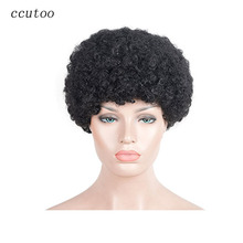 "ccutoo 10"" Afro Short Hairstyle Black Synthetic Hair None Lace Kinky Curly Cosplay Party Wigs For Man And Women"