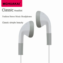 MGHUAKAI Low Price Promotion MGHUAKAI In-ear Earphone Earbuds Wired Earphones for Phone Mp3 Mp4(China)