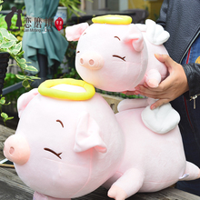Candice guo plush toy stuffed doll cartoon animal cute angel pig flying piggy papa pillow cushion baby present birthday gift 1pc