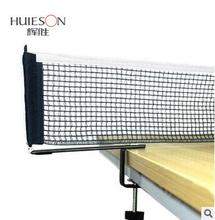 Huieson Portable large folder table tennis grid set(China)
