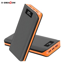 X-DRAGON 20000mAh Mobile Phone Chargers 3 USB LCD Display Power Bank External Battery Charger Pack for iPhone SAMSUNG Huawei HTC(China)