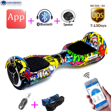 APP control self balancing electric skateboard 6.5 inch smart electric unicycle electric scooter standing drift hoverboard