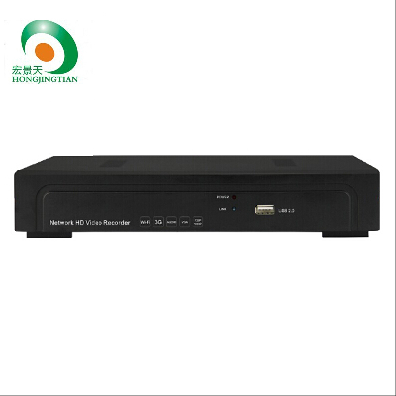 NEW  channel 8 NVR  4ch NVR support IPC for freeshipping<br><br>Aliexpress