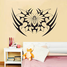 ZUCZUG Butterfly Wall Stickers Safety First Generation Of Wall Sticker Can Customized Kid Decor Strong Viscosity Children Art
