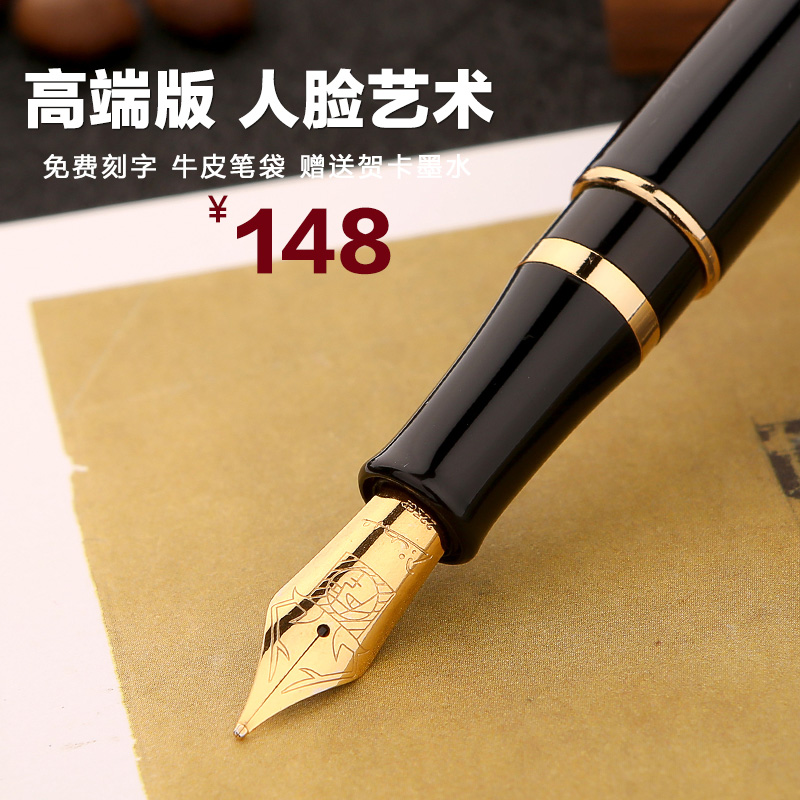 Picas ps-900 iridium gold fountain pen commercial ink pen<br><br>Aliexpress
