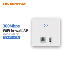 New Comfast E536N Multifunction Wireless Indoor Wall Wifi AP Repeater Wi-Fi Router Swith rj45 USB Charging Port for hotel(China)