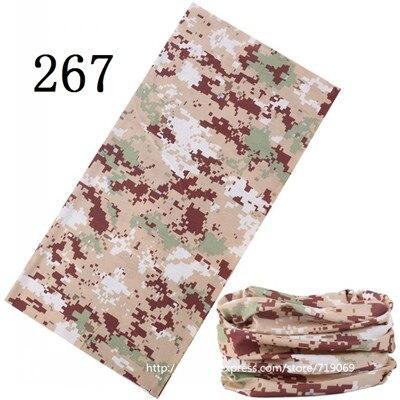 267-2071