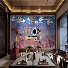 Custom 3D stereoscopic 3D wallpaper backdrop 3D wallpaper Japanese sushi Japanese restaurant, a large custom mural