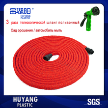 HUYANG PLASTIC Free Shipping  Mangureia Expanding Red Garden Water Hose Pipe for Car Wash/Watering Flower seed/Garden Irrigation