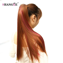 SHANGKE Long Claw Ponytail Hairpiece Colored Hair Extension Heat Resistant Synthetic Hair Tail Long Pony Tail Clip Fake Hair