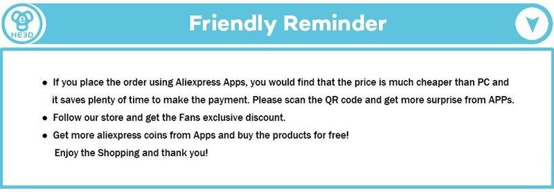 friendly remind_