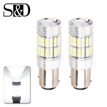 2pcs 1157 BAY15D P21/5W CANBUS OBC Fog Driving Tail Turn Reverse Brake No Error Free Super Bright LED Car Light Bulb Auto Lamp(China)