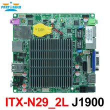 Bay trail Motherboard ITX-N29_2L Dual Lan Quad Core Mainboard J1900 with LVDs nano itx motherboard OEM(China)