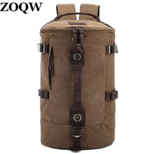 2016 Fashion Canvas Travel Backpack Men Sack Useful Male Backpacks Hot Sale Solid Khaki Teenage Youth Boys Street Bags WUJ0201