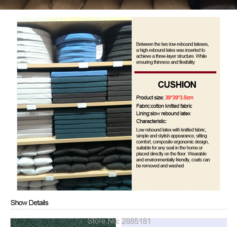 Square-compound-latex-cushion_02