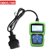 OBDSTAR F108+ F108 PSA Pin Code Reading and Key Programming Tool for Peugeot/Citroen/DS Pin code Reader Newly Add Can and Kline(China)