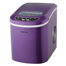 Free shipping 12kgs/24H Portable Automatic ice Maker, Household bullet round ice make machine for bar,coffee shop purple