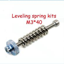 Leveling components M3 screw Leveling spring Leveling knob suite for 3 D printer free shipping