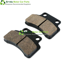 Motorcycle Front Brake Pads For CPI Oliver City 125 2006 GARELLI VIP 50 2007 New(China)