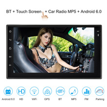 Universal 7'' Smart Android 6.0 2 Din Car Stereo Radio Player GPS Navigator Multimedia Entertainment with BT WIFI AM/FM Free Map(China)